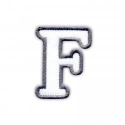 Letter F - white