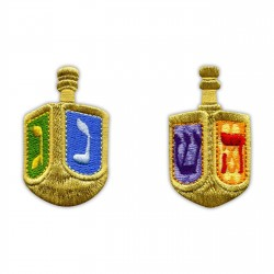 Wooden Dreidels - set of 2 patches - Hanukkah