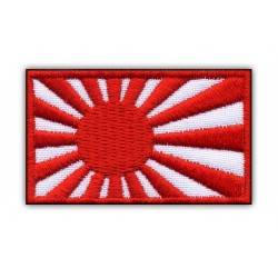 Flag Japan Maritime Self-Defense Force , Japanese Navy big