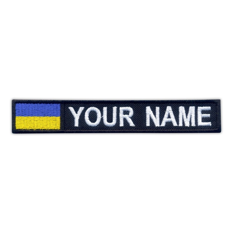 Name Patch with flag of Ukraine