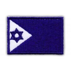 Israeli Navy Flag